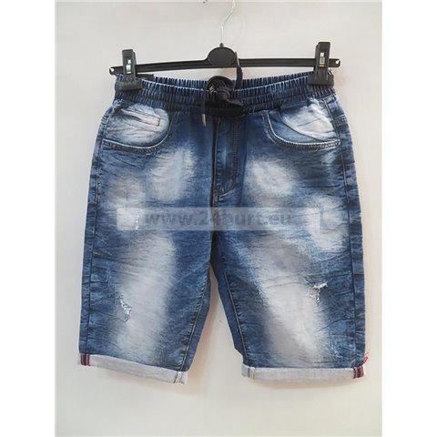 Spodenki jeans męskie 3005K001 (28-34, 10)