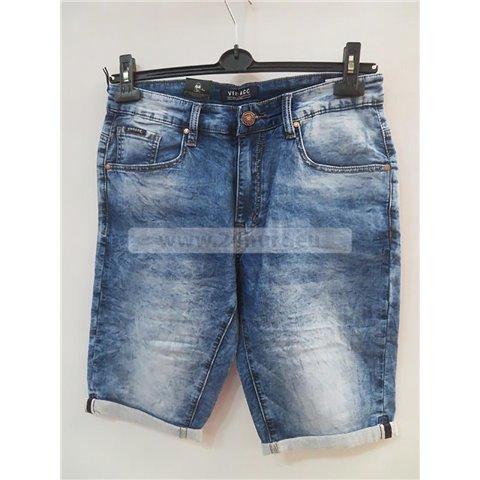 Spodenki jeans męskie 3005K010 (32-36, 10)
